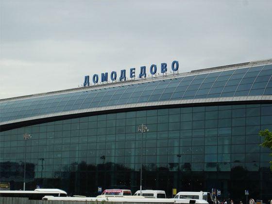 24 января, в 16.32 мск в московском аэропорту Домодедово прогремел мощный взрыв