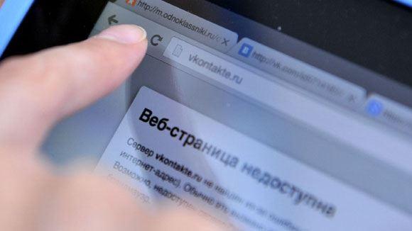Российские блогеры будут обязаны идентифицировать себя