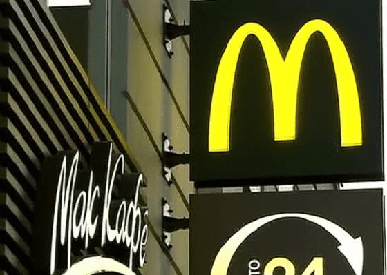 Массовая проверка ресторанов «Макдоналдс» в России началась в августе