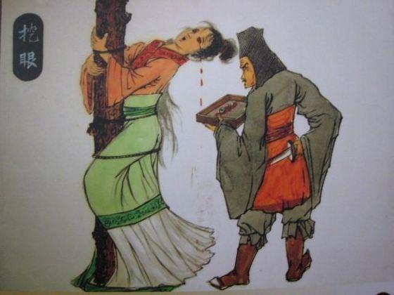 Казни в древнем Китае отличались особой жестокостью
