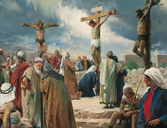 Распятие на кресте - самая известная казнь