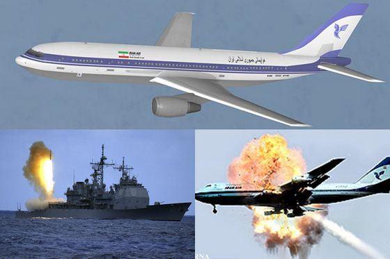 Рейс IR655 был сбит, американцы за трагедию не извинились