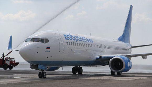 «Аэрофлот» создал компанию на замену «Добролета»