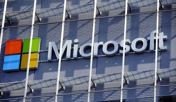 Корпорация Microsoft расскажет о будущем Windows 30 сентября