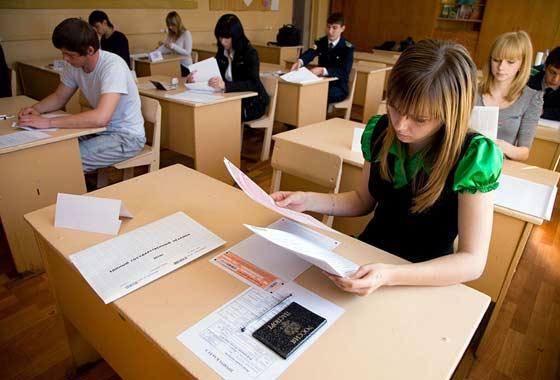 ЕГЭ-2014 по математике дался выпускникам отечественных школ с большим трудом