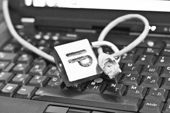 Цензура: Сообщение о возможном отключении России от интернета вызвало резонанс
