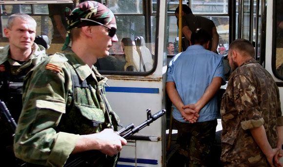 ДНР и силовики совершили очередной обмен пленными