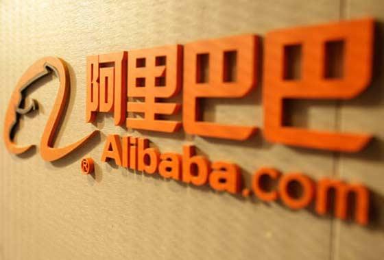 Глобальная стратегия развития Alibaba предусматривает изменения отношения к электронной торговле во всем мире