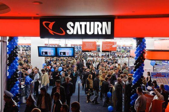 ���� ��������� ����������� Saturn �������� ���� �������������