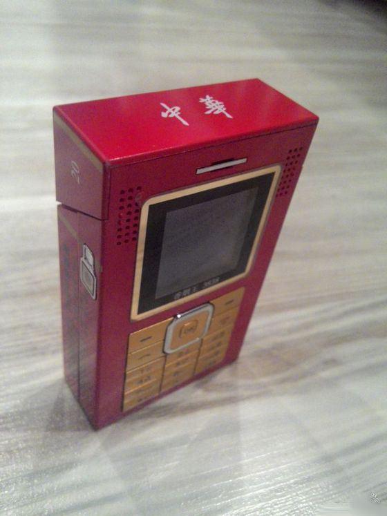 Wang XYW 3838 - ����� ��������� ��������� ������� �� ����������� ����