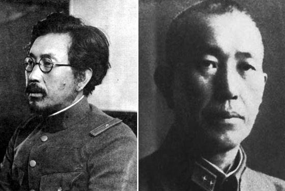 Сиро Исии - кровожадный генерал японской армии
