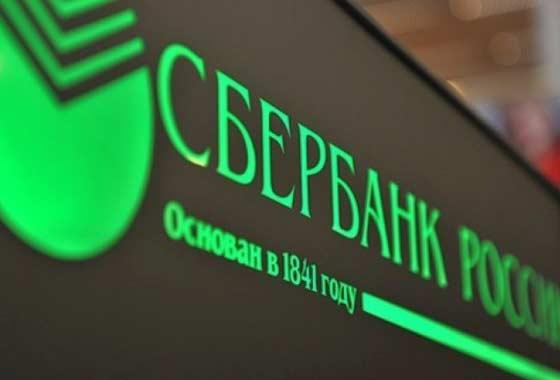 Сбербанк улучшит свой сайт при помощи SEO