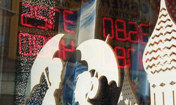 Курс доллара впервые в истории поднялся выше 39 рублей