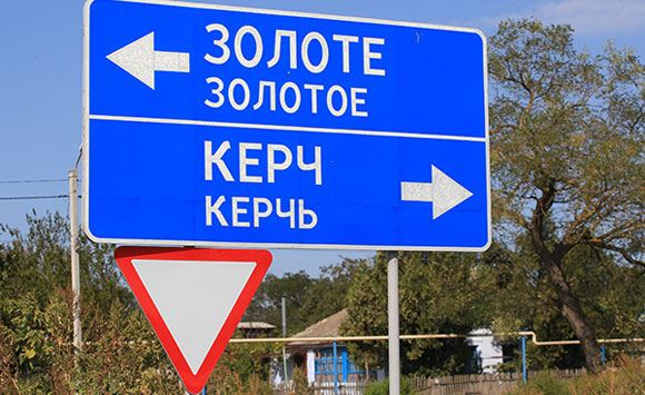 На Керченской переправе ликвидировали автомобильную очередь
