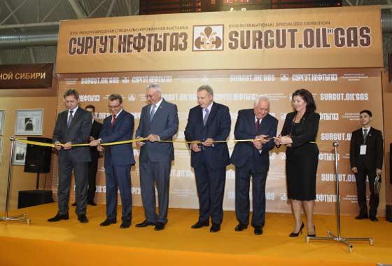 Выставка «Сургут. Нефть и газ – 2014» пришлась на юбилейный год города