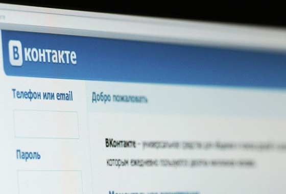 Россияне не доверяют поиск работы соцсетям, но любят в них общаться