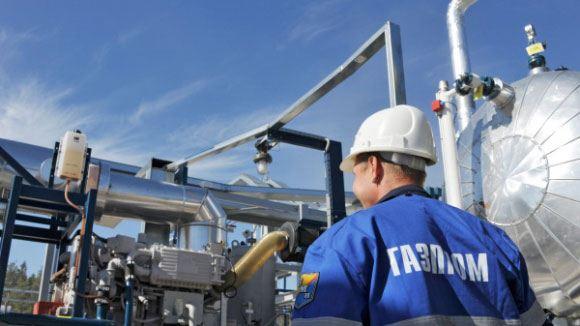 Похититель акций «Газпрома» проведет за решеткой 4,5 года
