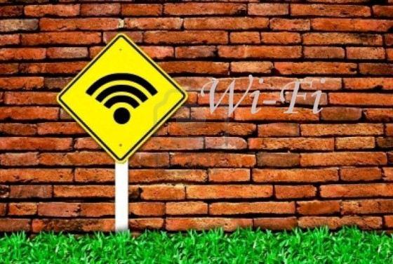 Осторожно, Wi-Fi!