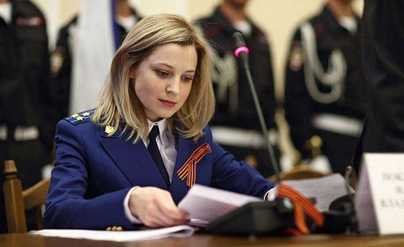Глава Крыма отметил успехи главного прокурора республики Натальи Поклонской