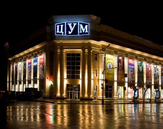 ЦУМ входит в топ самых популярных магазинов в Москве