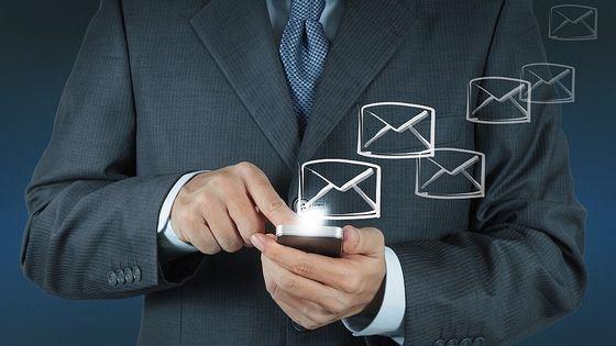 Самые известные sms-мошенничества в мире