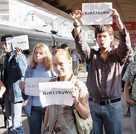 Первый в России флешмоб прошел на вокзале
