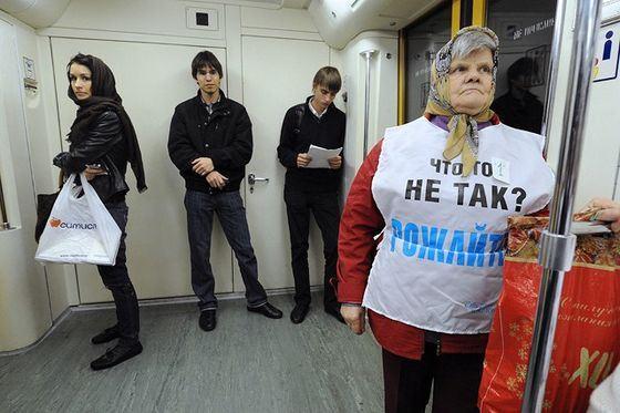 Флешмоб пенсионеров в московском метро