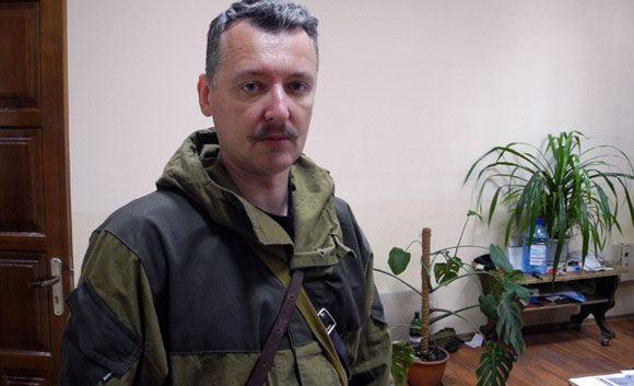 Игорь Стрелков до середины августа руководил бойцами ДНР