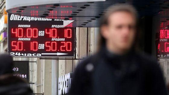 Изначально резкое падение доллара было спровоцировано присоединением Крыма
