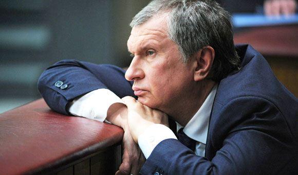 Игорь Сечин подумал о компенсации из бюджета заранее