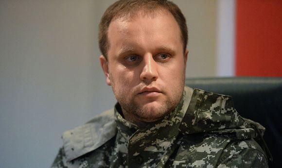 Губарев был госпитализирован в ростовскую больницу в тяжелом состоянии