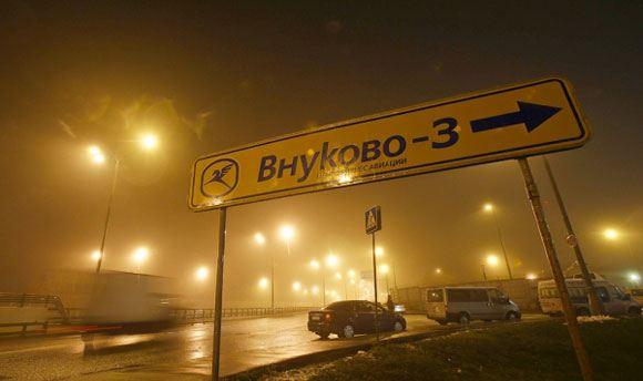 Авиакатастрофа во «Внуково», по версии СК, – «преступное попустительство должностных лиц»