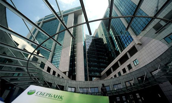 Сбербанк подал в Европейский суд иск в связи с санкциями