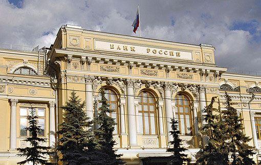Эксперты: Банк России – главный продавец валюты на рынке