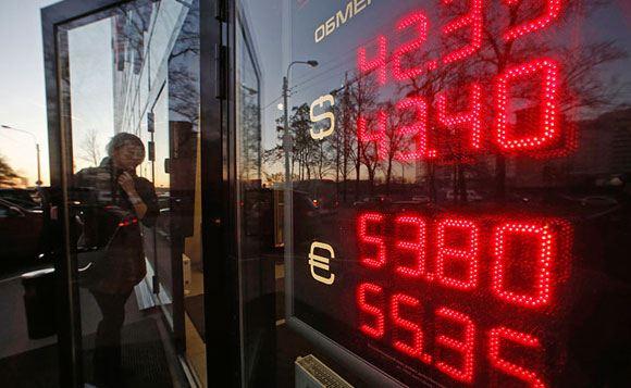 Рубль укрепился по отношению к европейской и американской валютам