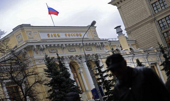 Банк России поднял ключевую ставку на 1,5 процента