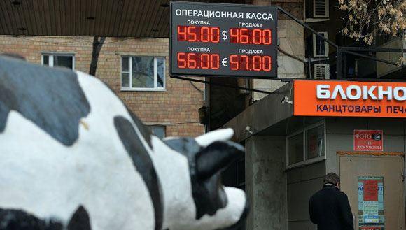 Курс рубля падает вслед за ценами на нефть