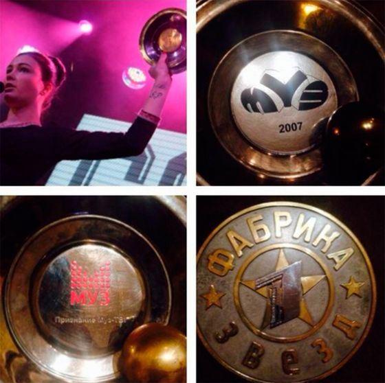 Анастасия Приходько распродает свои российские музыкальные награды