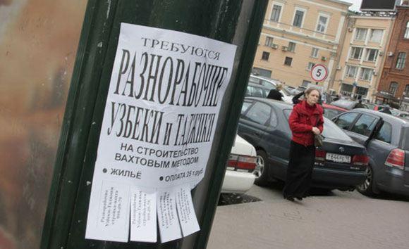 Парламентарии могут запретить россиянам работать не по специальности