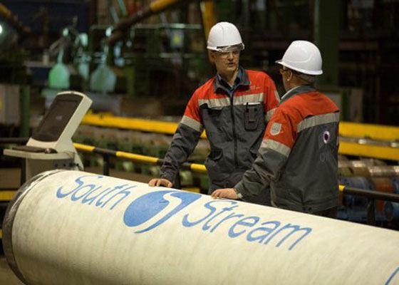 Россия отказалась от строительства газопровода «Южный поток»