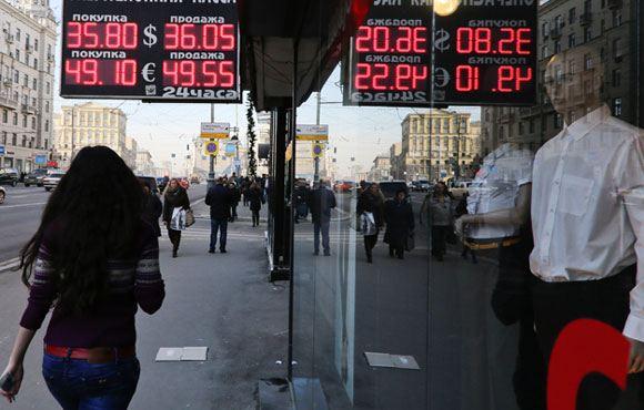 Курс 36 рублей за доллар ушел далеко в прошлое