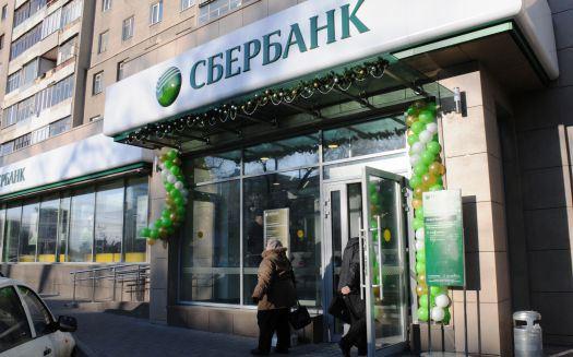 В Сбербанке заявляют, что он продолжает кредитовать население