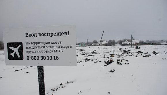 Александр захарченко работа