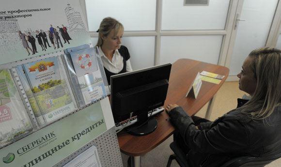 Владельцам кредитных карт Сбербанка придется выплачивать большие проценты