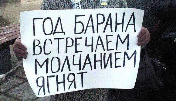 Один из плакатов на пикете в поддержку политзаключенных в Москве