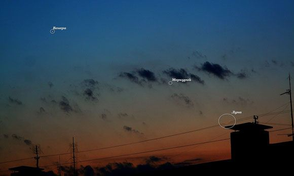 Земляне смогут увидеть обычно «оттеняемый» Солнцем Меркурий