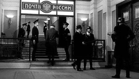 Фотоколлаж на тему новой униформы «Почты России»