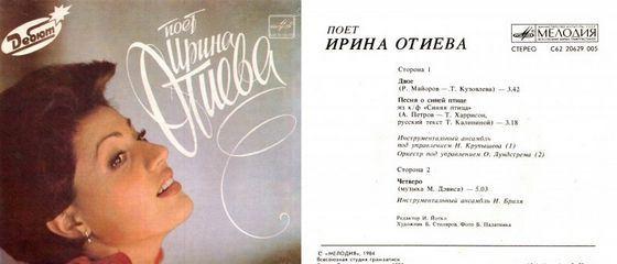 Сесилия Ахерн Люблю тебя Книга Скачать Бесплатно