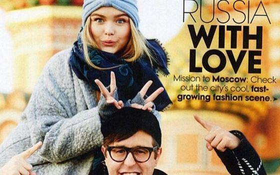 Фото Стефании Маликовой на обложке Vogue вызвало резонанс