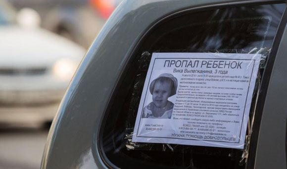 МЫД, Генпрокуратура и СК будут более активно искать пропавших детей